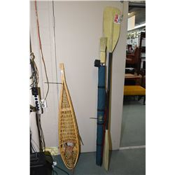 Lot of Two Items : Bundle Lot : Collapsible Fishing Rod - Pine Needle Rod Case ONLY - Kayak Paddle -