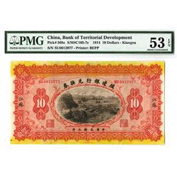 "Bank of Territorial Development, 1914 ""Kiangsu"" Branch Issue."