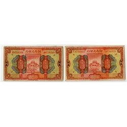Provincial Bank of Honan. 1923 Issue Pair.