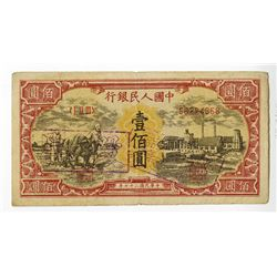 "Peoples Bank of China, Contemporary Old Counterfeit of PR China 100 yuan 1949 ""plowing and factory""."