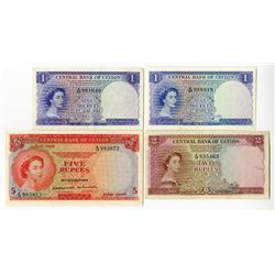 Central Bank of Ceylon, 1952 Issue Banknote Quartet.
