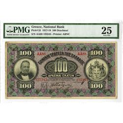 Banque Nationale De Grece, 1917 Issue Banknote.
