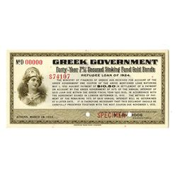 Greek Government, 1933 Refugee Loan of 1924 Specimen Scrip Note.