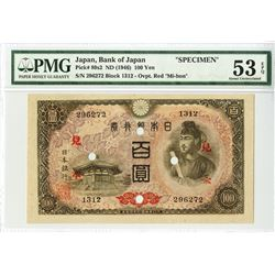 Bank of Japan, ND (1946) Issue Specimen.