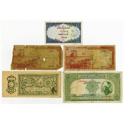 Middle Eastern Banknote Assortment.