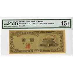 Bank of Korea, 1953 / 4286, 10 Hwan Issued Banknote.