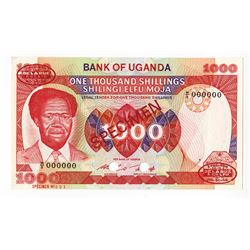 Bank of Uganda, ND (1983) Specimen Banknote.