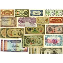 Worldwide Banknote assortment, ca.1930 to 1970's.