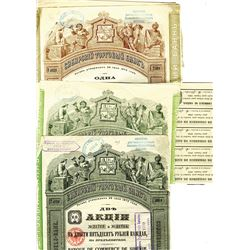 Commercial Bank of Siberia Bond trio, 1872 Issued Bonds
