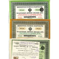 Imperial Government of Russia Land Mortgage Bank for the Nobility, Lot of 3 bonds, 1897-1903 Issued