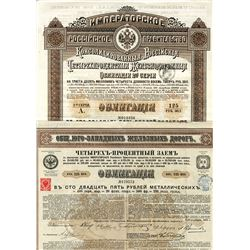 Imperial Russian Railroad Bond Pair, ca.1885-1889