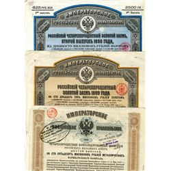 Russian Railroad bond trio, Issued Bonds ca. 1880-1890