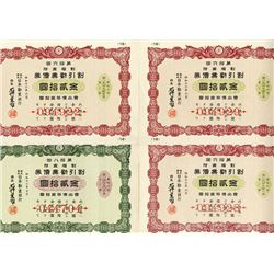Discount Hypothec Debenture, Nippon Kangyo Bank, October and June 1937, 20 Yen Bonds.