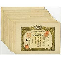 Japanese Stock or Insurance Certificate Assortment, ca.1930-40's.