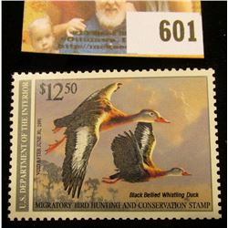 1990 RW 57 Federal Migratory Bird Hunting $12.50 Stamp, unsigned, original gum, NH, VF.