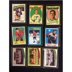 VINTAGE NHL HOCKEY CARDS LOT (SMITH, BREWER, MIKITA & MORE)