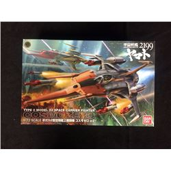 COSMOZERO TYPE 0 MODEL 52 SPACE CARRIER FIGHTER (IN BOX)