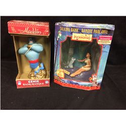 ALLADIN & POCAHONTAS BANK LOT (IN BOX)