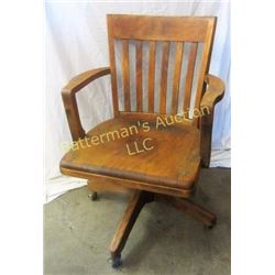 Antique Oak Adjustable Office Chair