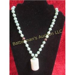 Jade Necklace with two Glass Beads