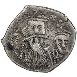 BYZANTINE EMPIRE: Constans II, 641-668, AR hexagram (4.18g), ND. VF