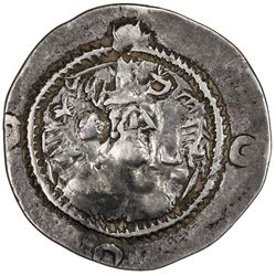 SASANIAN: Khusro I, 531-579, AR drachm (4.02g), uncertain mint, year 2. VF