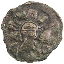 AXUM: Wazena, early 6th century, AE unit (1.52g). VF