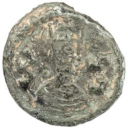 AXUM: Joel, mid 6th century, AE unit (0.82g). VF
