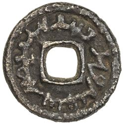 SEMIRECH'E: Qarluq Branch, 8th century, AE cash (2.54g). VF