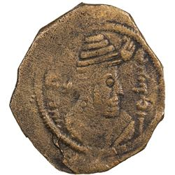 ARAB-SASANIAN: Anonymous, ca. 690s-700s, AE pashiz (0.87g), ND. F-VF