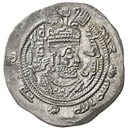 EASTERN SISTAN: Anonymous Khusro type, ca. 690s, AR drachm (4.15g), SK (Sijistan), blundered date. V