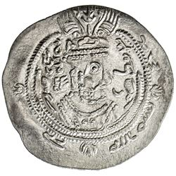 EASTERN SISTAN: Anonymous Khusro type, ca. 690s, AR drachm (3.78g), SK (Sijistan), blundered date. V