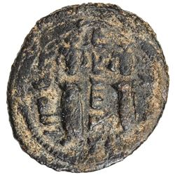 ARAB-BYZANTINE: Two Standing Figures, ca. 690s, AE fals (2.85g), NM. VF