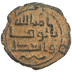 UMAYYAD: 'Abd al-A'la b. 'Iyadh, governor, AE fals (3.01g), NM, ND. VF