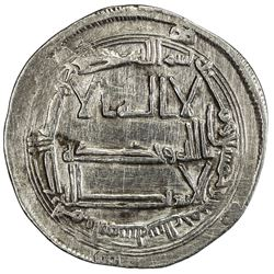 ABBASID: al-Mansur (754-775/136-158 AH), AR dirham, A-213.4, citing the governor al-Hasan, VF