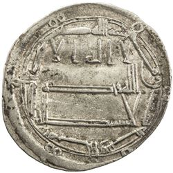 ABBASID: al-Rashid (786-809/170-193 AH), AR dirham, citing the governor Khuzayma, VF