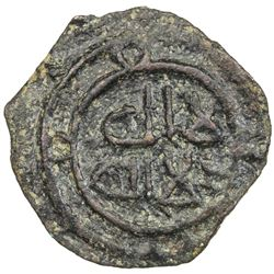 ABBASID: al-Munajjah, governor, ca. 900-925, AE fals (2.59g), NM, ND. EF