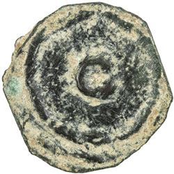 ABBASID: Thamal, early 10th century, AE fals (2.35g), ND. VF