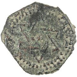 ABBASID: Thamal, early 10th century, AE fals (2.88g), NM, ND. VF