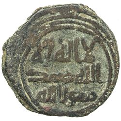 ABBASID: Sulayman, dates unknown, AE fals (2.78g), Jurjan, ND. VG