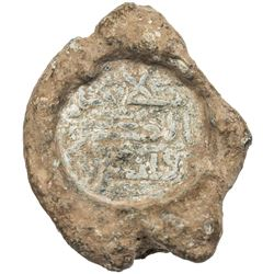 ABBASID: lead seal (16.56g), Qinnasrin, A-290, with the phrase jalâjal ard above the city name, VF