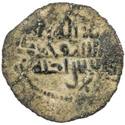 UMAYYAD OF SPAIN: 'Abd Allah, 888-912, AE fals (1.78g), NM, ND. F