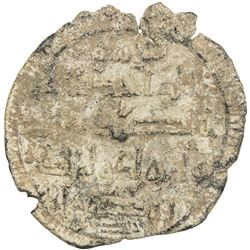MULUK AL-TAWA'IF: Anonymous, ca. 11th century, lead religious token. VF