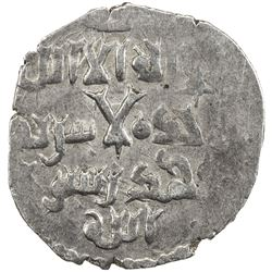 SELJUQ OF RUM: Qilij Arslan II, 1156-1192, AR 1/6 dirham (0.54g), NM, ND. VF