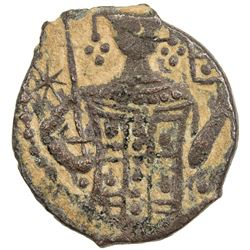 SELJUQ OF RUM: Kaykhusraw I, 1192-1196, AE fals (3.20g), NM, ND. F-VF