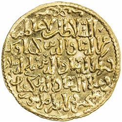 SELJUQ OF RUM: The three brothers, 1249-1259, AV dinar (4.49g), Konya, AH648. BU