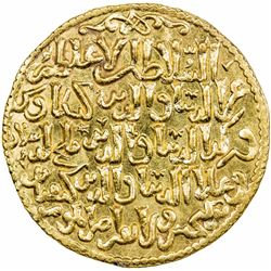 SELJUQ OF RUM: The three brothers, 1249-1259, AV dinar (4.44g), Konya, AH648. BU