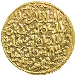 SELJUQ OF RUM: The three brothers, 1249-1259, AV dinar (4.36g), Konya, AH648. BU