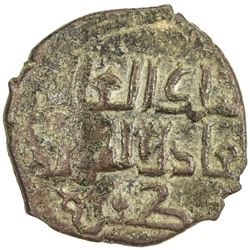 DANISHMENDID: 'Imad al-Din Dhu'l-Nun, at Kayseri, 1142-1175, AE dirham (3.77g), NM, ND. VF