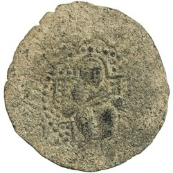 DANISHMENDID: Shams al-Din Isma'il, at Sivas, 1164-1172, AE dirham (6.30g), NM, ND. F-VF